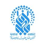 haram-Masoumeh-02